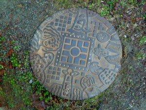 Manhole 200